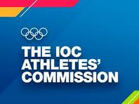 Комиссия спортсменов МОК выступила за восстановление РУСАДА