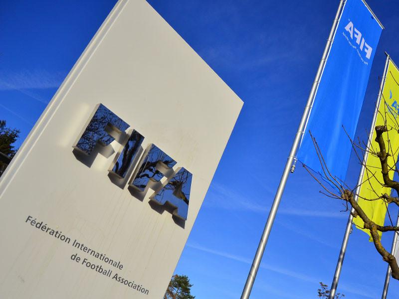 Сборная России поднялась с 46-го на 41-е место в рейтинге Международной федерации футбола (ФИФА)