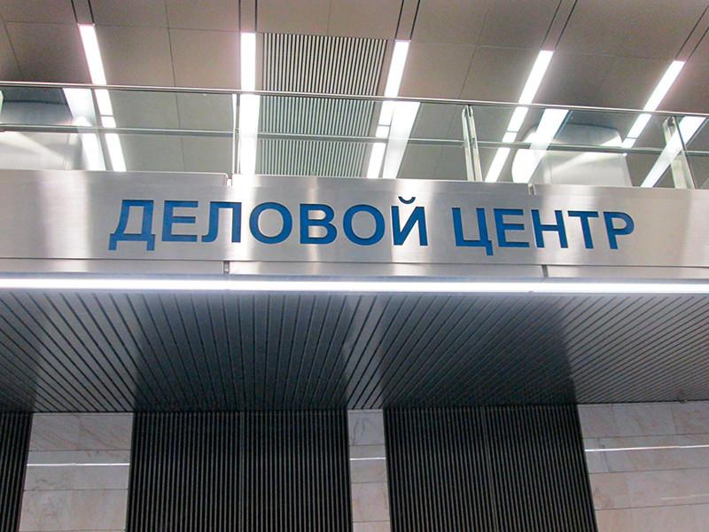 В московском метро решили провести турнир ММА - поставят клетку посреди станции