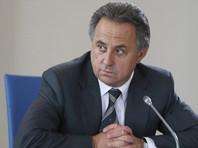 Вице-премьер РФ Виталий Мутко может в четверг сообщить о возвращении на пост президента Российского футбольного союза (РФС)