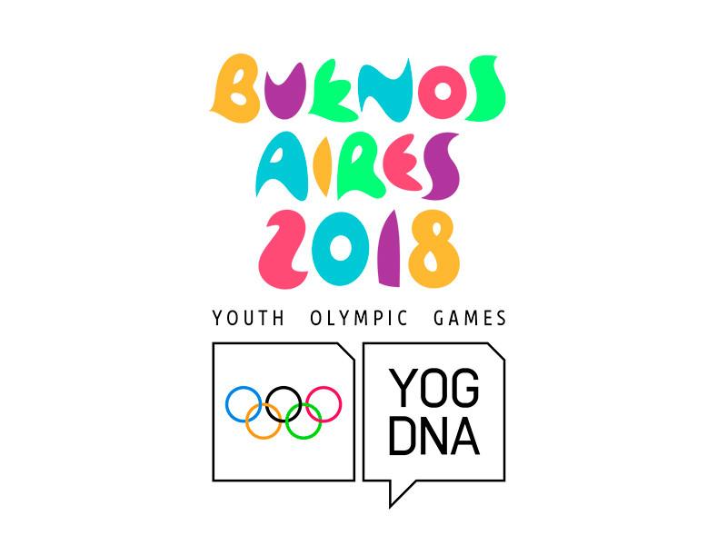 Сборная России досрочно гарантировала себе первое место в неофициальном общекомандном зачете III летних юношеских Олимпийских игр, которые проходят в аргентинском Буэнос-Айресе