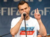 Вратарь Игорь Акинфеев объявил о завершении 15-летней карьеры в сборной России