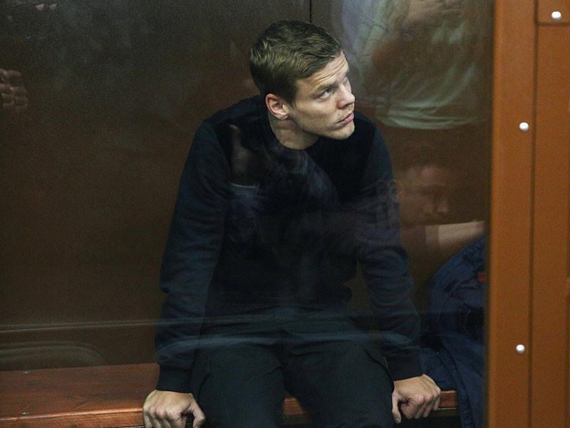 Суд арестовал футболиста Александра Кокорина до 8 декабря