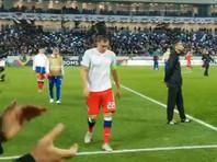 Футболисты России и Швеции сыграли вничью в Лиге наций