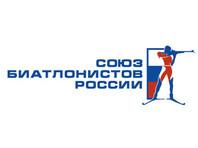 Сразу семеро биатлонистов РФ перешли под знамена Украины и Белоруссии