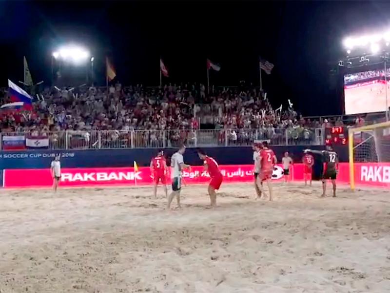 Сборная России со счетом 2:4 уступила команде Ирана в финале Межконтинентального Кубка по пляжному футболу, который завершился в Дубае