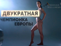 Керлингистка Анна Сидорова Голая