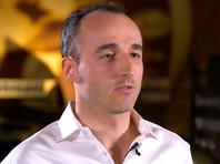 Гонщик Роберт Кубица подписал контракт с Williams, вытеснив из команды Сироткина