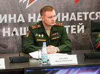 Бывшего начальника ЦСКА задержали по делу о взяточничестве в особо крупных размерах
