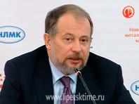 Международную федерацию спортивной стрельбы возглавил богатейший бизнесмен РФ