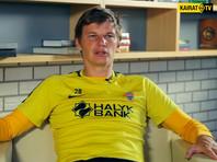 37-летний Аршавин решил завязать с карьерой профессионального футболиста