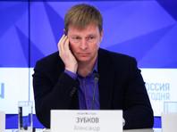 Мосгорсуд разрешил Александру Зубкову оставить себе золотые медали Сочи