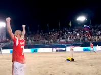 """Российские """"пляжники"""", победив Бразилию, вышли в финал Межконтинентального Кубка"""