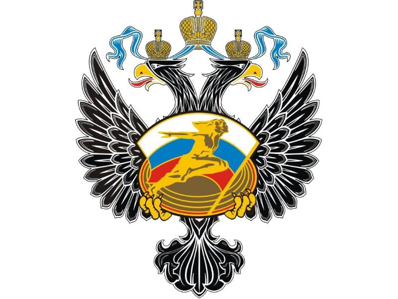 Министерство спорта РФ подготовило изменения в свой приказ, которые лишат беларусских футболистов статуса легионеров в российских соревнованиях по футболу