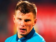 Аршавин рассказал школьникам о вреде натурализации иностранных футболистов