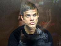 Следствие по делу Кокорина и Мамаева могут продлить до 8 февраля