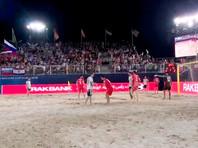 В финале Межконтинентального Кубка по пляжному футболу сборная России уступила Ирану