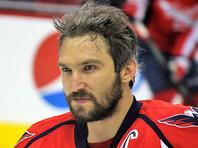 Александр Овечкин обошел Павла Буре по числу хет-триков в НХЛ
