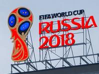 Чиновник ФИФА сознался в продаже своего голоса на выборах страны-хозяйки ЧМ-2018
