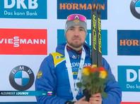 Биатлонист Александр Логинов добыл бронзу в спринтерской гонке Кубка мира