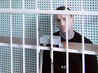 Мосгорсуд отказался выпустить из СИЗО футболистов Павла Мамаева и Александра Кокорина, а также их соучастников, обвиняемых в хулиганстве