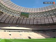 """Стадион """"Лужники"""" признали лучшим в мире по видимости поля с трибун"""