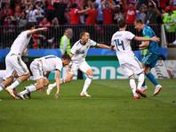 Россия завершила год на 48-м месте в рейтинге ФИФА