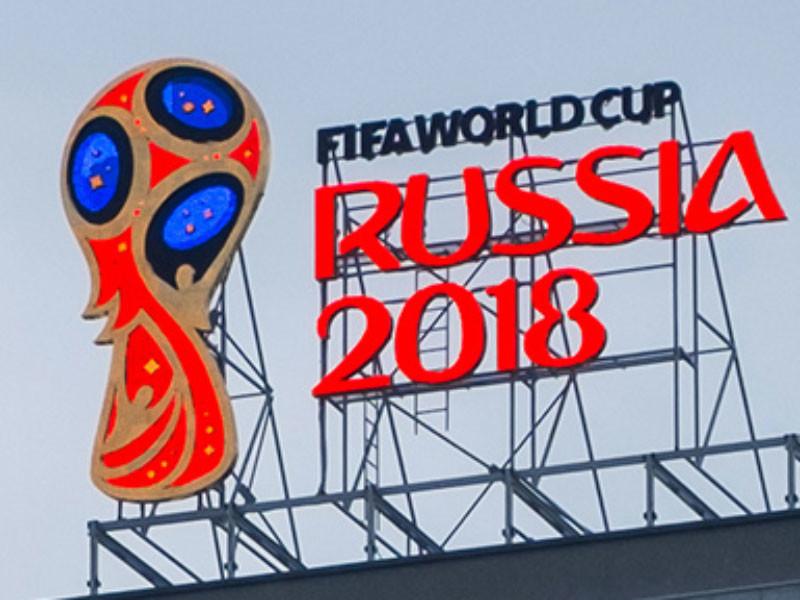 Бывший член исполкома Международной федерации футбола (ФИФА) Рафаэль Сальгуэро признался в том, что продал свой голос на выборах чемпионата мира 2018 года, который в итоге достался России