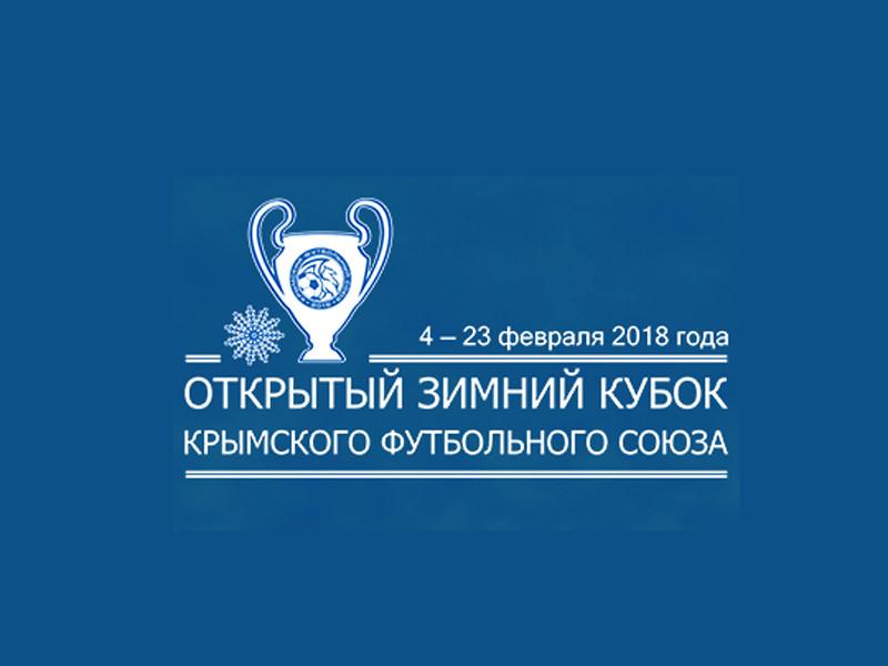 РФС грозят санкции из-за участия клубов в Кубке Крыма