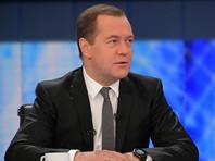 Дмитрий Медведев: Россия заработала на ЧМ-2018 около 200 млрд рублей