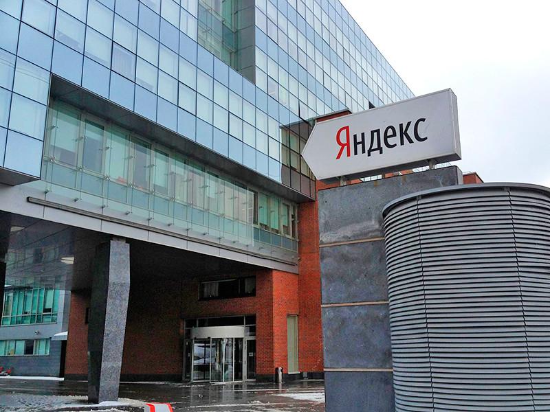 """Первую тройку людей года по версии """"Яндекса"""" составили спортсмены"""