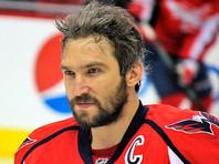 Александр Овечкин продолжает теснить легенд НХЛ в рейтингах всех времен