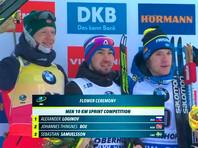 Александр Логинов открыл счет личным победам в Кубке мира по биатлону