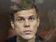 Футболист Кокорин в СИЗО превращается в инвалида, заявил его адвокат