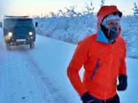 Молдавский экстремал пробежал ультрамарафон при рекордно низкой температуре