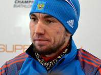 NRK: Международный союз биатлонистов отклонил жалобу СБР на травлю Логинова