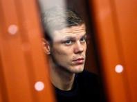 Опальный футболист Александр Кокорин сравнил россиян со стадом баранов