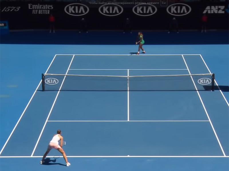 Американка Серена Уильямс уступила представительнице Чехии Каролине Плишковой в четвертьфинальном матче Открытого чемпионата Австралии по теннису - первого в сезоне турнира Большого шлема с общим призовым фондом более 44 млн долларов
