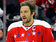 """Российский форвард """"Вашингтон Кэпиталз"""" Овечкин стал четвертым игроком в истории Национальной хоккейной лиги (НХЛ), которому удалось забросить 40 шайб в десяти и более регулярных сезонах"""