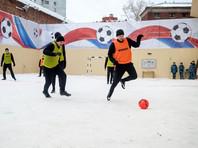 """Одиннадцать друзей Мамаева сыграли в футбол  в стенах """"Бутырки"""""""