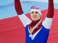 Конькобежец Мурашов принес России первую золотую медаль чемпионата мира