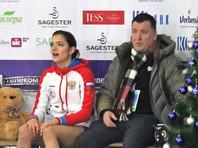 Евгения Медведева со своим тренером Браяном Орсером, декабрь 2018 года