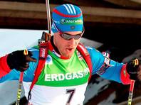 Биатлонист Малышко заслужил бронзовую медаль в спринте на чемпионате Европы