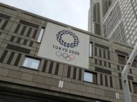 Японцы сдали почти 50 тонн гаджетов для изготовления олимпийских медалей