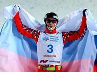 Станислав Никитин выиграл московский этап Кубка мира по фристайлу (ВИДЕО)