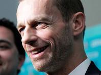 Александер Чеферин переизбран президентом  УЕФА на новый четырехлетний срок