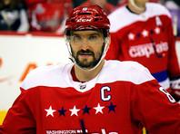 Александр Овечкин стал самым результативным россиянином в истории НХЛ