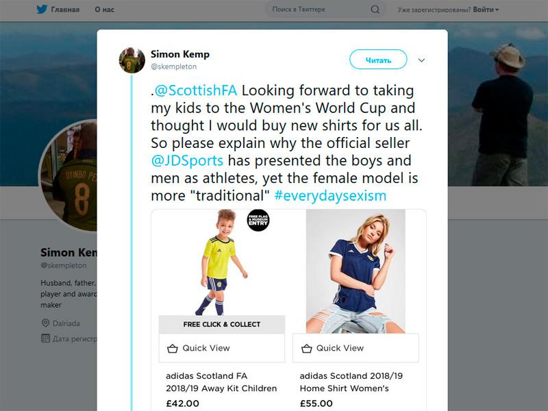 Adidas обвинили в сексизме при презентации формы из-за фото томной красавицы