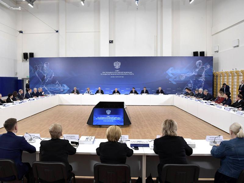 Президент РФ Владимир Путин поручил министерству спорта и мэру Москвы Сергею Собянину поддержать идею празднования в июле 2020 года 40-летнего юбилея летней Олимпиады-80