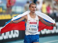 Ходока Александра Иванова лишили двух медалей за применение допинга
